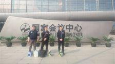 北京市朝阳区国家会议中心办公室室内除甲醛-大型工程除甲醛案例