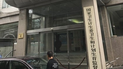 北京市西城区国家计生委室内除甲醛-大型工程除甲醛案例