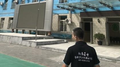 北京市海淀区双榆树中心小学室内除甲醛-大型工程除甲醛案例