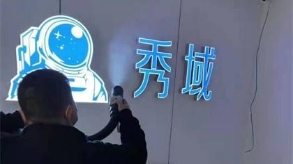 四川省成都市秀域公司室内除甲醛-大型工程除甲醛案例