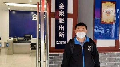 四川省成都市公安局金牛分局金泉派出所室内除甲醛-大型工程除甲醛案例
