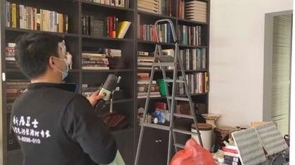 北京市朝阳区天鹅湾北区室内除甲醛-家庭客户除甲醛案例