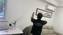 北京市延庆区恒安小区室内除甲醛-家庭客户除甲醛案例