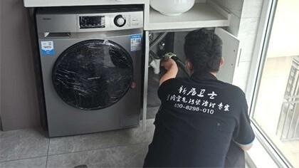江苏省苏州市中锐星尚城小区室内除甲醛-家庭客户除甲醛案例