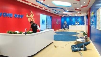 北京市朝阳区美吉姆室内除甲醛-知名机构除甲醛案例