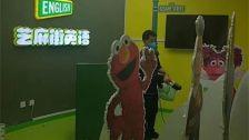 北京昌平芝麻街英语室内除甲醛-知名机构除甲醛案例