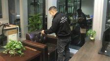 上海浦东问道友诚律师事务所室内除甲醛-知名机构除甲醛案例