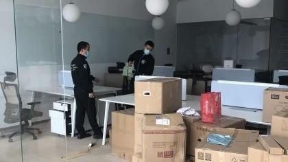 北京市朝阳区环球金融中心除甲醛-知名机构除甲醛案例