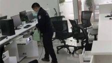 四川省成都市国华世邦房地产开发有限公司室内除甲醛-知名机构除甲醛案例