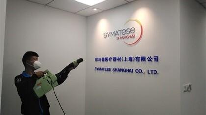 上海市浦东新区希玛德医疗器材(上海)有限公司除甲醛-知名机构除甲醛案例