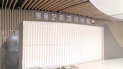 上海市嘉定区墨画艺术培训中心除甲醛-知名机构除甲醛案例