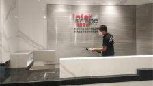 上海市黄浦区北京万景百年室内设计有限公司上海分公司除甲醛-知名机构除甲醛案例