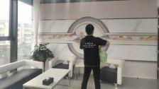 北京市西城区北京亦之华生物科技有限公司室内除甲醛-知名机构除甲醛案例