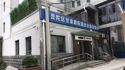 上海市普陀区人民政府甘泉路街道办事处室内除甲醛-政府国企除甲醛案例
