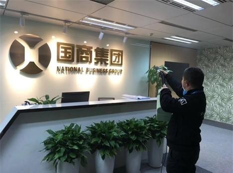 四川省成都市成都国商集团室内除甲醛-政府国企除甲醛案例