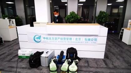 中航北方资产经营管理(北京)有限公司除甲醛-金融投资除甲醛案例