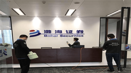 天津滨海新区渤海证券股份有限公司除甲醛-金融投资除甲醛案例