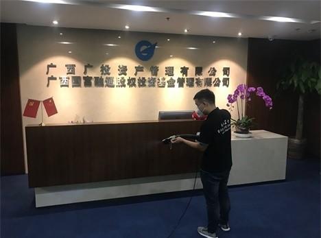 广西南宁广投资产管理股份有限公司除甲醛-金融投资除甲醛案例