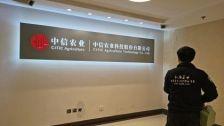 北京市朝阳区中信农业科技股份有限公司除甲醛-金融投资除甲醛案例