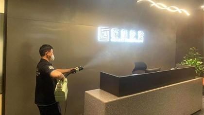 上海市浦东新区蒙玺投资除甲醛-金融投资除甲醛案例