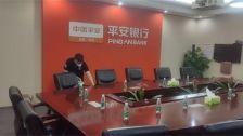 河南省郑州市平安银行郑州分行除甲醛-金融投资除甲醛案例