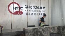 北京市东城区国华亿天诚企业管理集团有限公司除甲醛-金融投资除甲醛案例