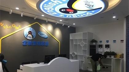 北京市丰台区企鹅英语室内除甲醛-教育培训除甲醛案例