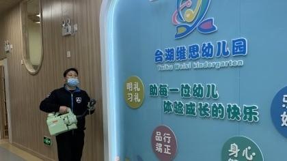 北京市通州区台湖维思幼儿园除甲醛-教育培训除甲醛案例