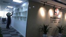 上海市徐汇区上海攀徳管理顾问室内除甲醛-商铺物业除甲醛案例