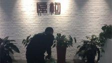 天津市南开区上海原构设计咨询有限公司天津分公司室内除甲醛-商铺物业除甲醛案例