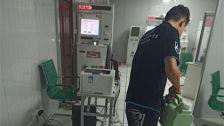 江苏省徐州市国家电网营业厅室内除甲醛-商铺物业除甲醛案例