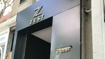 上海市徐汇区Z·ZEST美发沙龙除甲醛-医疗健康除甲醛案例