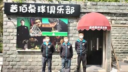上海市黄浦区普佰娱乐棋牌麻将室内除甲醛-娱乐会所除甲醛案例