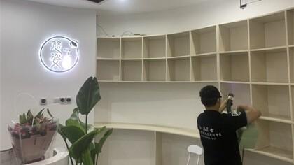 上海市长宁区悠姿瑜伽室内除甲醛-娱乐会所除甲醛案例
