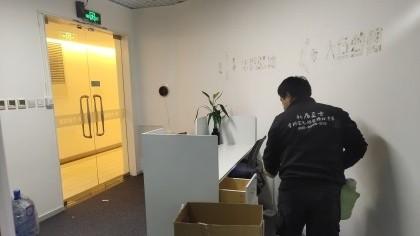 北京市朝阳区望京SOHO办公室除甲醛-其他机构除甲醛案例